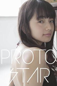 [小松菜奈]のPROTO STAR 小松菜奈 vol.9