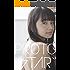 PROTO STAR 小松菜奈 vol.9