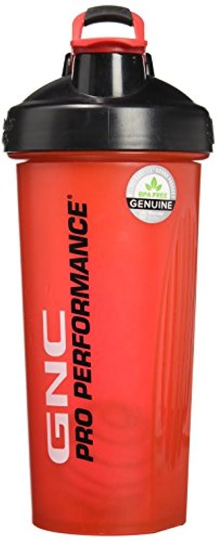 心のこもった食事自殺GNC Pro PerformanceレッドBlenderボトル28 oz ( S )