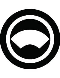 家紋シール 丸に地紙紋 布タイプ 直径40mm 6枚セット NS4-0682