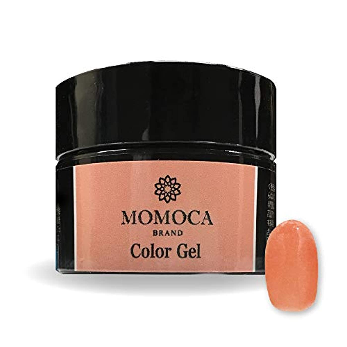 浮浪者スクリーチ慣らすMOMOCA モモカ ジェルネイル サロン品質 高発色 長持ち プロ仕様 ネイルサロン ネイリスト (014S Apricot アプリコット)