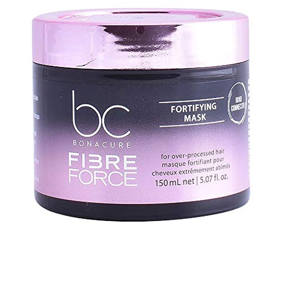 地下鉄殺人者立派なシュワルツコフ BC ボナキュア ファイバー フォース フォーティファイ マスク Schwarzkopf BC Bonacure Fibre Force Fortifying Mask for Over-Processed...
