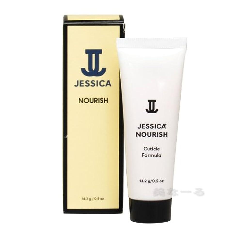 さておきしてはいけない少数JESSICA(ジェシカ)  ナリッシュ 14.2g