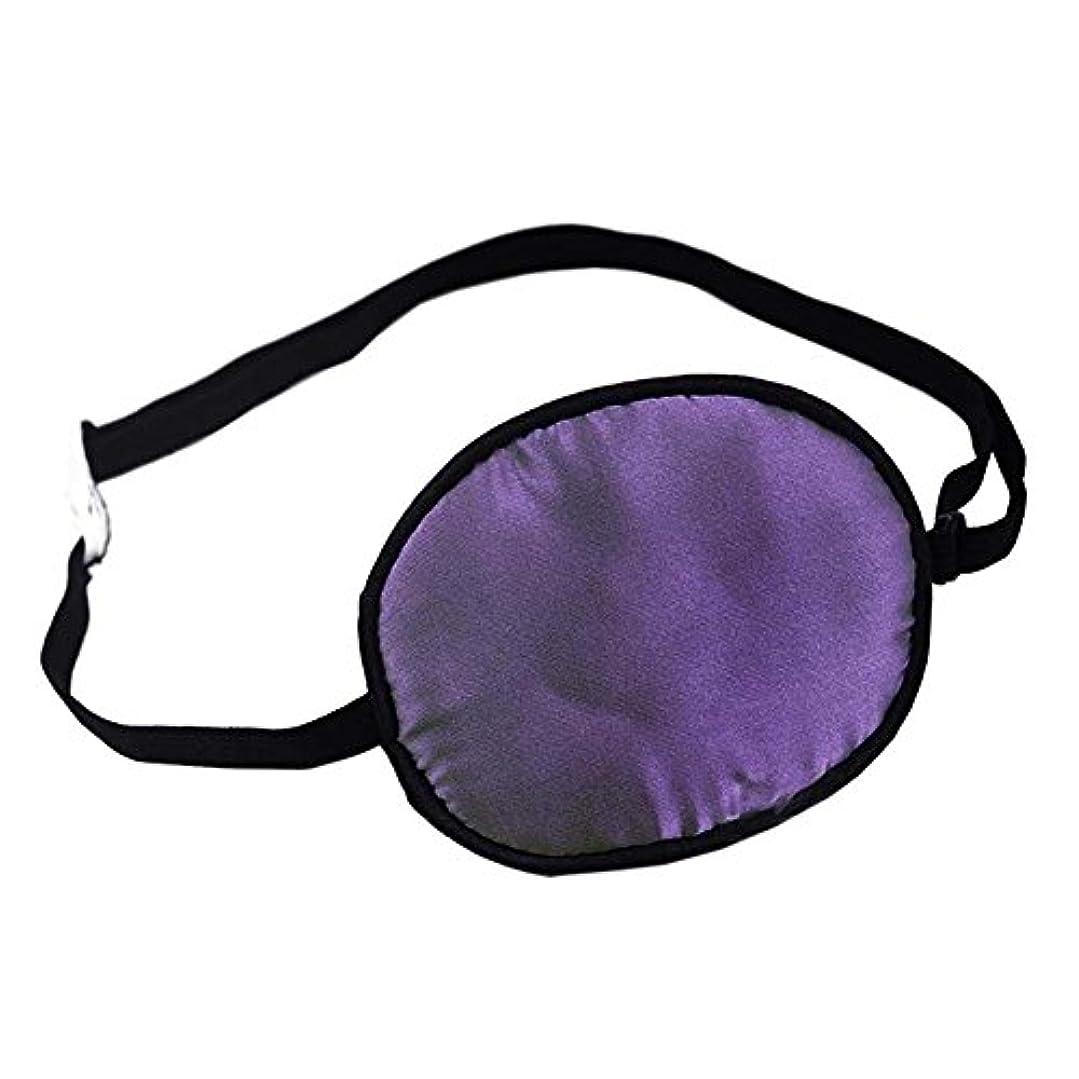 めんどり肥満撤退メガネ用両面シルクシングルレイジーアイパッチアンビオピアトリートメントパッチ(キッズサイズ)、E07