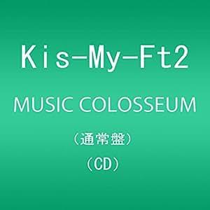 MUSIC COLOSSEUM (通常盤)
