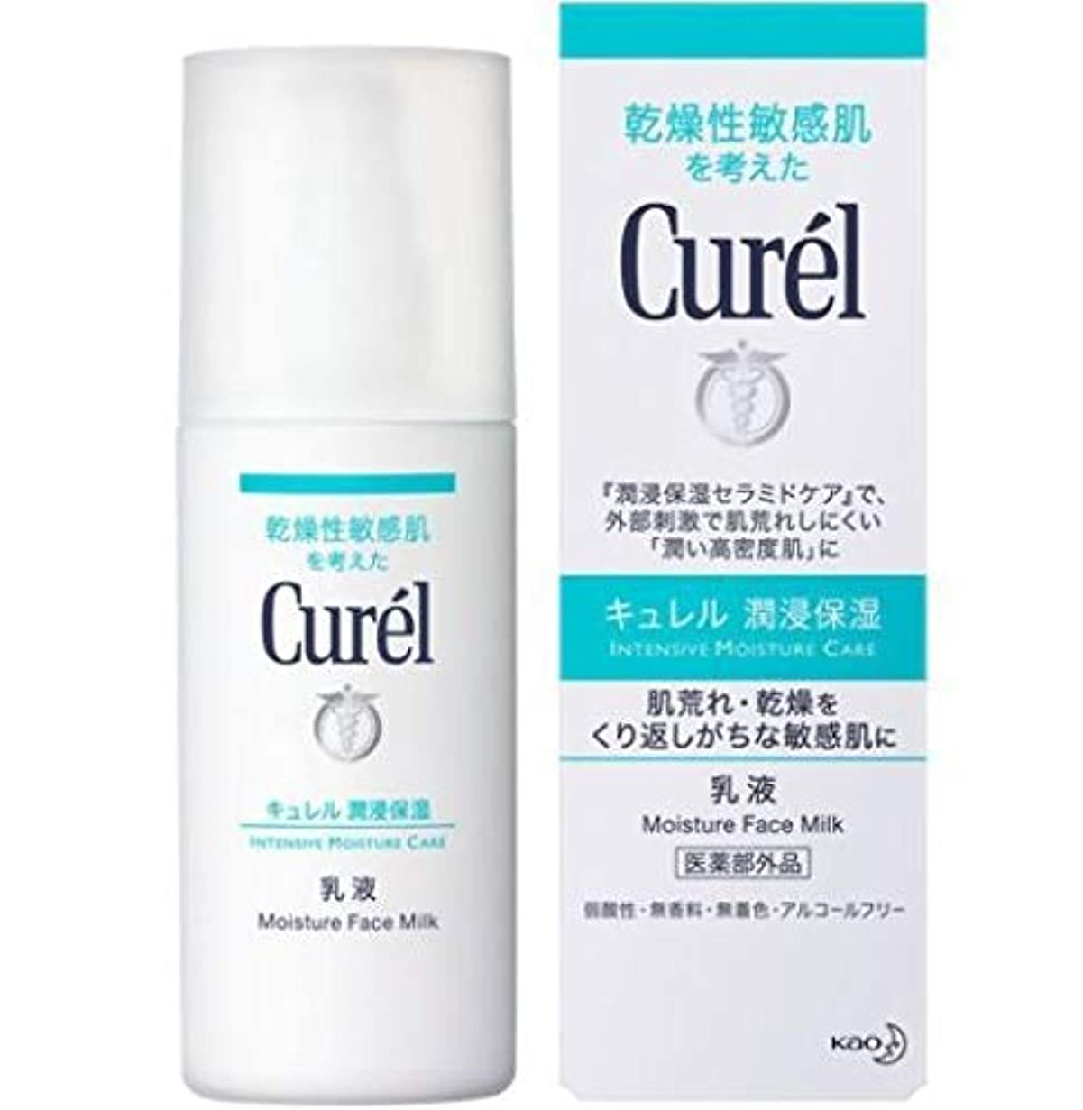 スポーツをする反抗人差し指Curél キュレルの保湿集中治療保湿フェイスミルクは120ミリリットルは、お肌の自然なバリア機能を向上させ落ち着かせると乾燥から肌を保護するために-helps
