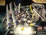 月刊ホビージャパン 2009年10月号付録 HG ザンライザー改造キット