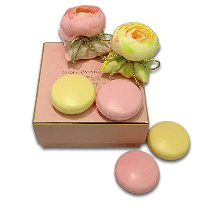 みすぼらしい要旨優雅なキャサリンメゾン フラワーミニクッション2/マカロン4SET [ピンク] <グルマンディース>