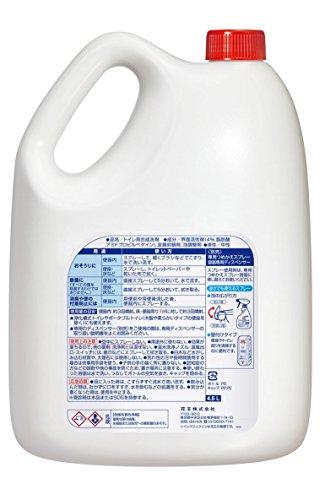 【業務用 トイレ洗剤】トイレマジックリン 消臭・洗浄スプレー 4.5L(花王プロフェッショナルシリーズ)