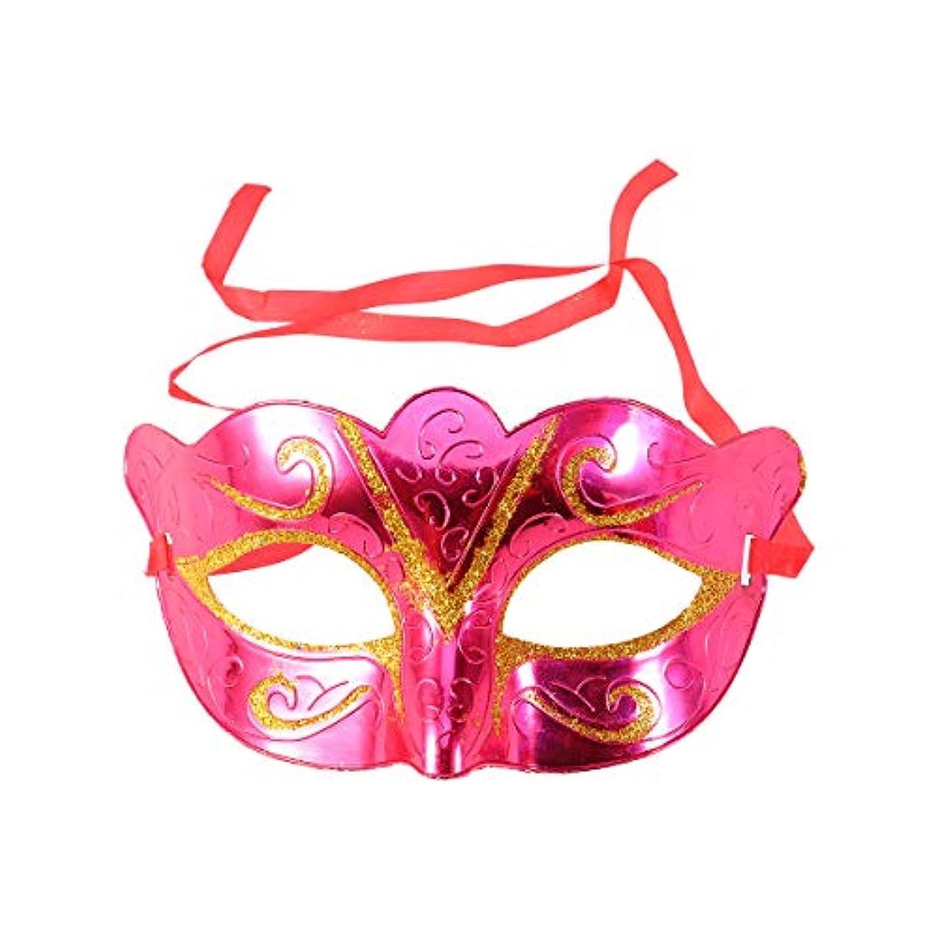 増加するコスト適応するTOYANDONA ハロウィーンカーニバルパーティーのための12個のプラスチックマスカレードマスクヴェネツィアハーフフェイスパーティーマスク(ランダムカラー)