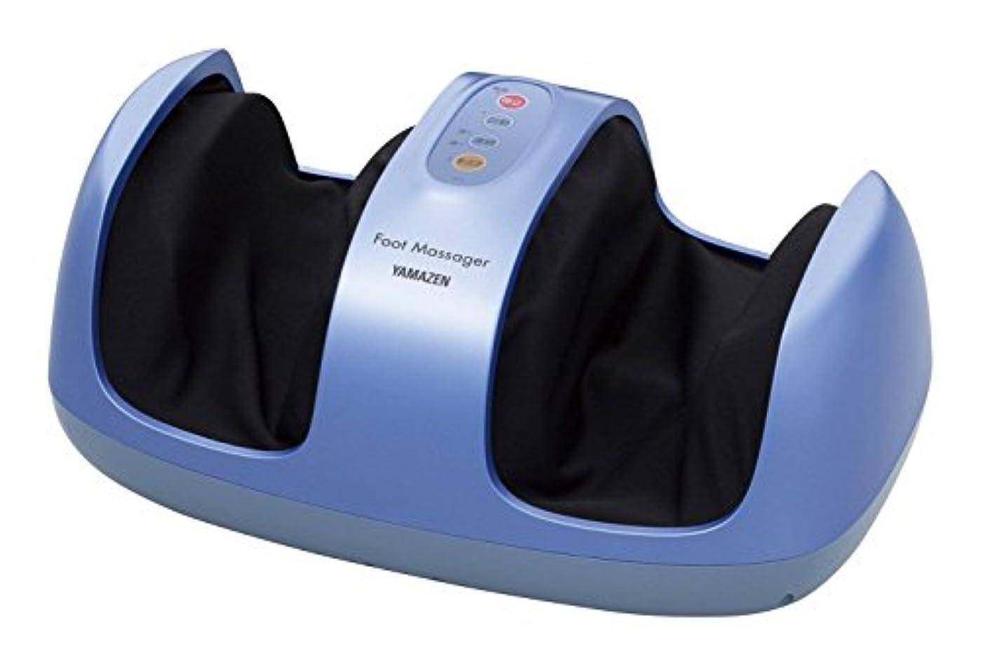 排他的想定する安価な山善 フットマッサージャー (もみ/たたき) あったかヒーター付 ブルー TIF-43(A)
