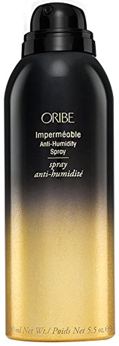セクタ宣伝ロータリーby Oribe IMPERMEABLE ANTI-HUMIDITY SPRAY 5.5 OZ by ORIBE