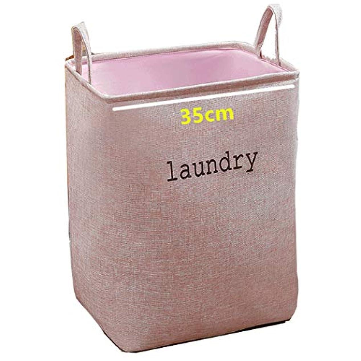 おめでとう恋人徒歩でコットンとリネンは洗える折りたたみ汚れた衣類収納バスケット家庭用衣類玩具洗濯かごノルディックBFタイプ (色 : ピンク, サイズ さいず : 32*25*40cm)