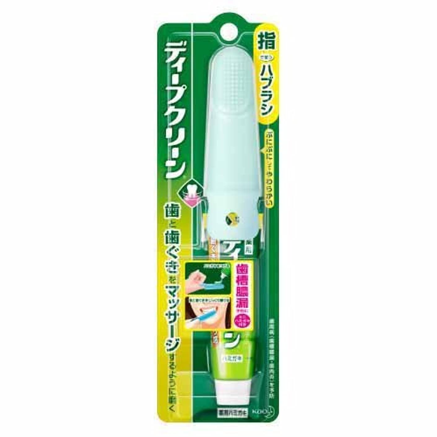 バランスメーターポーク花王 ディープクリーン 指で使うハブラシ(ミニハミガキ ねっとりタイプ15g付き) 1本