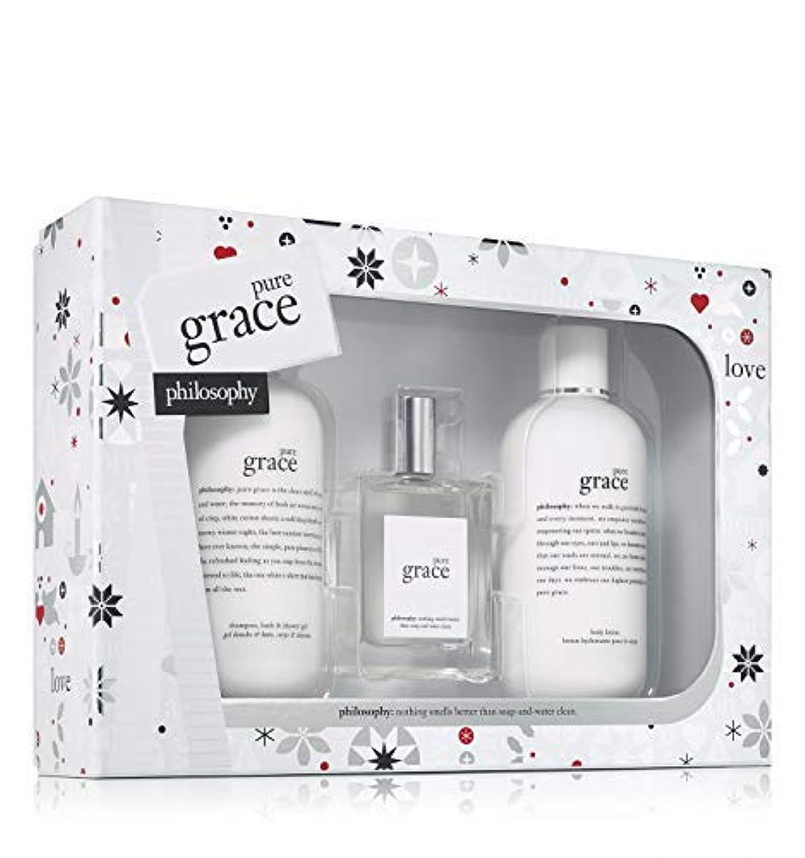 優しさ彫る過度にPhilosophy - Pure Grace 3-Piece Gift Set Holiday 2017