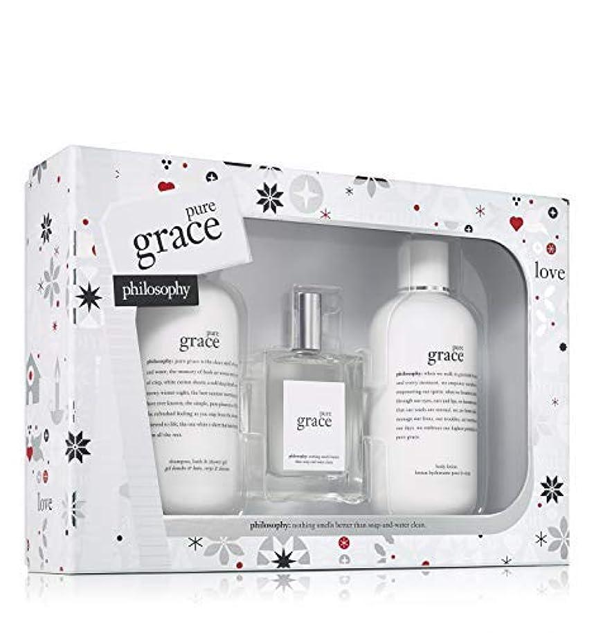 カップル最大限好奇心盛Philosophy - Pure Grace 3-Piece Gift Set Holiday 2017