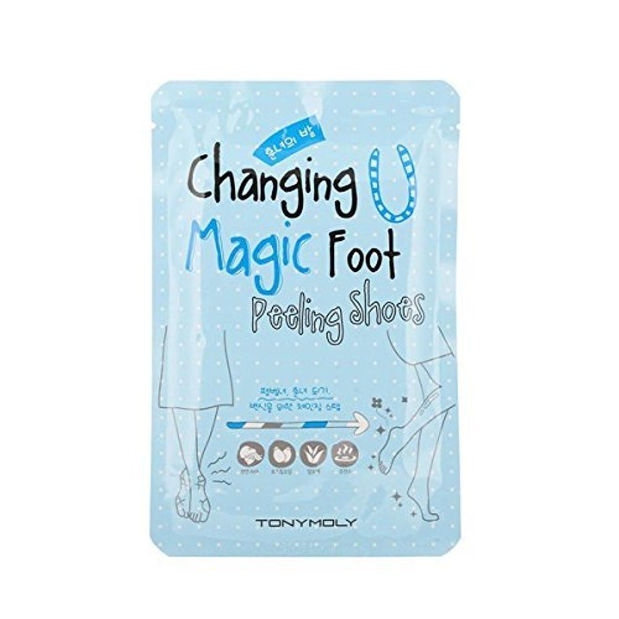 テメリティ誤解させる偏心TONYMOLY Changing U Magic Foot Peeling Shoes (並行輸入品)