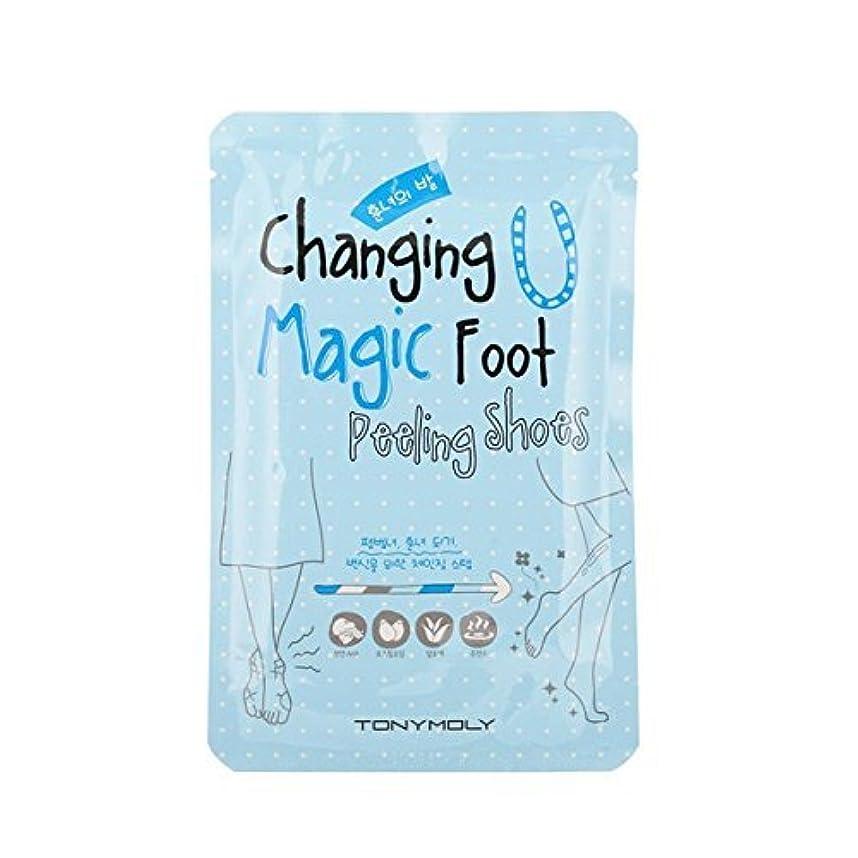 雨のうがい持ってるTONYMOLY Changing U Magic Foot Peeling Shoes (並行輸入品)