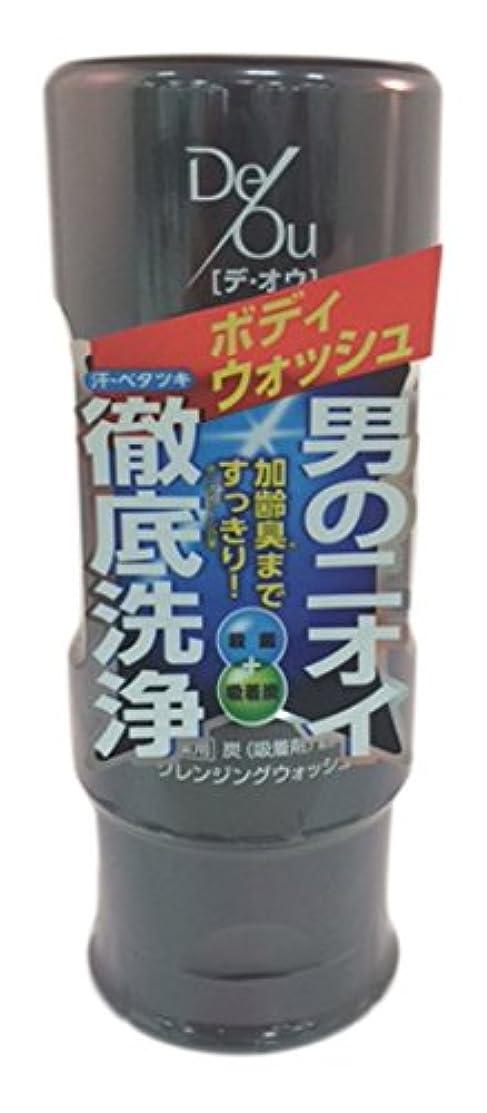 疎外協同サッカー【医薬部外品】デ?オウ 薬用クレンジングウォッシュ 190mL