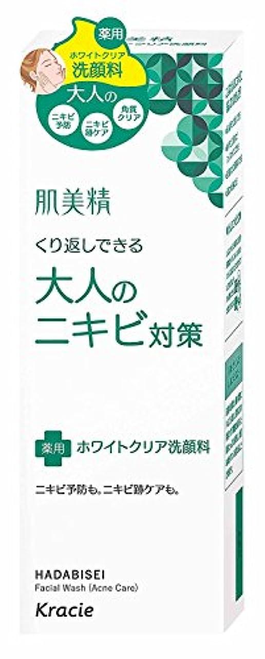 主張する物理的なそっと肌美精 大人のニキビ対策 薬用ホワイトクリア洗顔料 110g [医薬部外品]