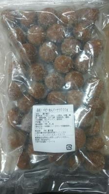 冷凍 ベビーあんドーナッツ 500gx18P(P830円)業務用 お得