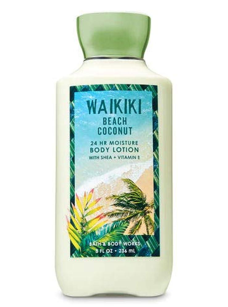 群衆配偶者あご【Bath&Body Works/バス&ボディワークス】 ボディローション ワイキキビーチココナッツ Super Smooth Body Lotion Waikiki Beach Coconut 8 fl oz / 236...