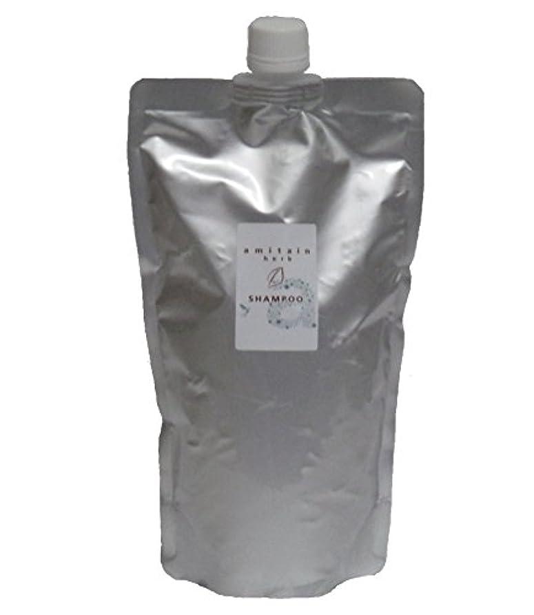 風味包括的発症アミテインハーブシャンプー (700ml)
