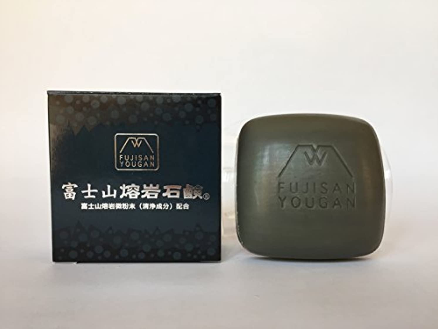 資金寛大さ採用する富士山溶岩石鹸 100g/個×2個セット