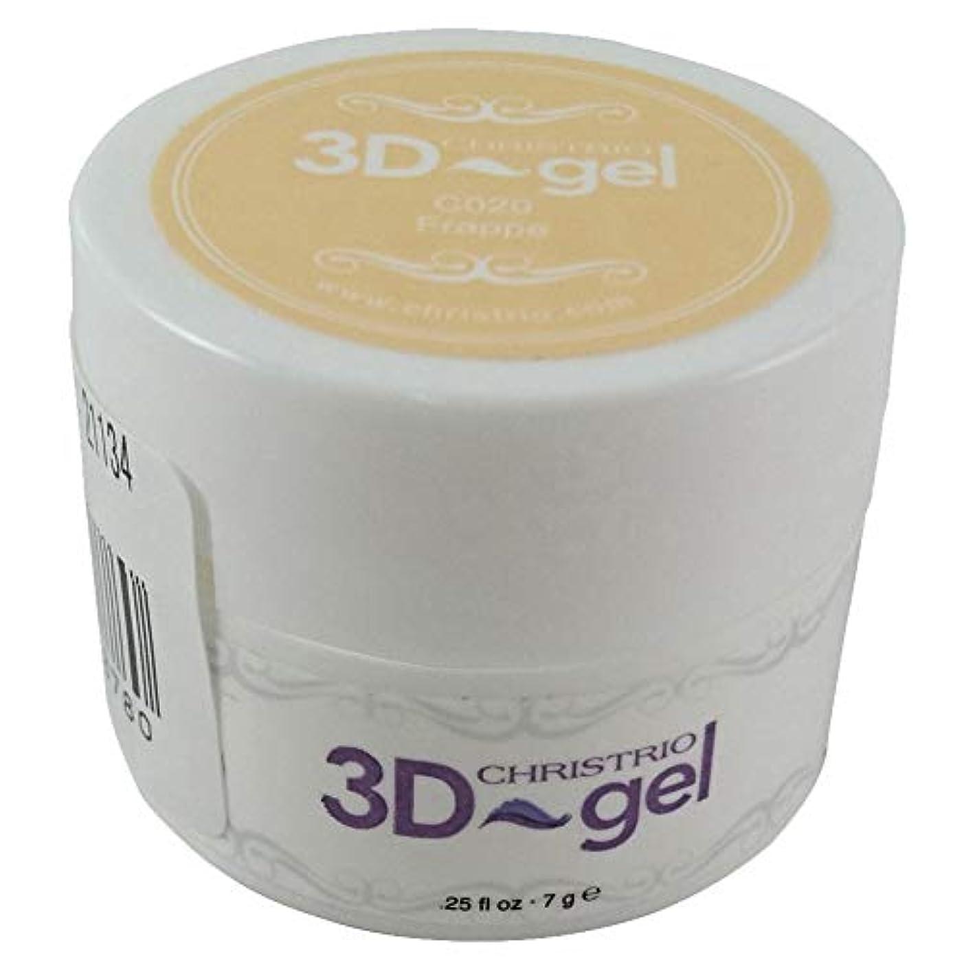 公式ミニチュア本質的ではないCHRISTRIO 3Dジェル 7g C020 フラッペ