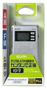 ER-P29P PLL AM・FMポケットラジオ