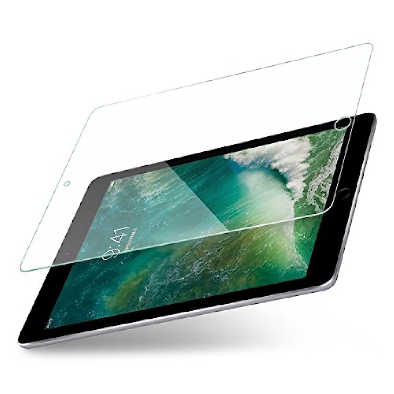 アパート絶対の参照するCASEBANK iPad 10.5 インチ 強化 ガラスフィルム 高感度タッチ 気泡ゼロ 0.33mm 日本製素材 全面ガラスフィルム 液晶保護 指紋防止 3Dラウンドエッジ 9H 高透明 クリア TGP-IPAD105-075