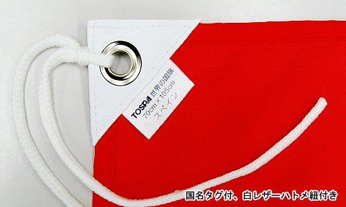 世界の国旗 ケニア 国旗 [70×105cm 高級テトロン製]