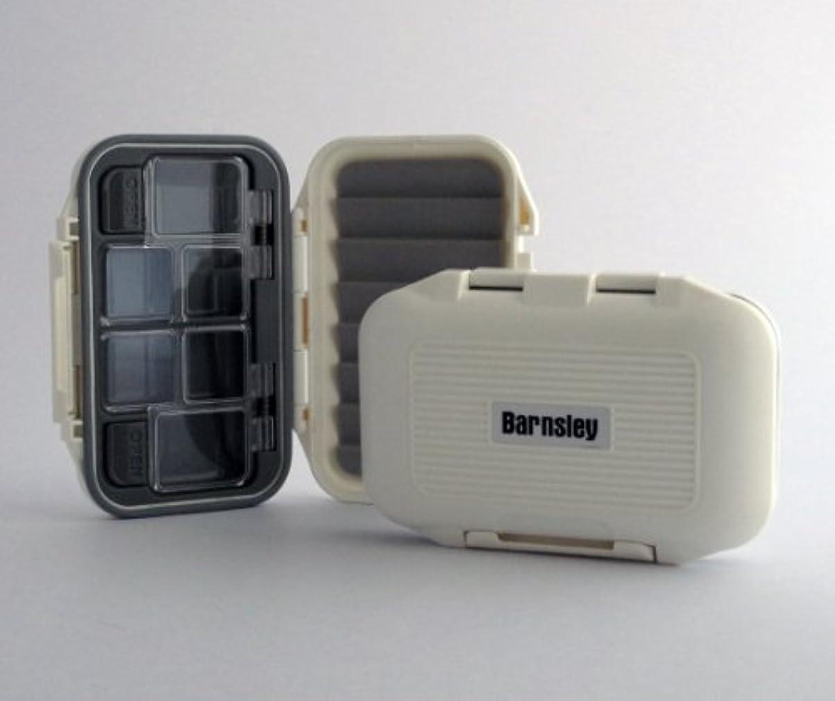 防腐剤メニュー突然のBarnsleyプラスチック防水フライボックス – ホワイト