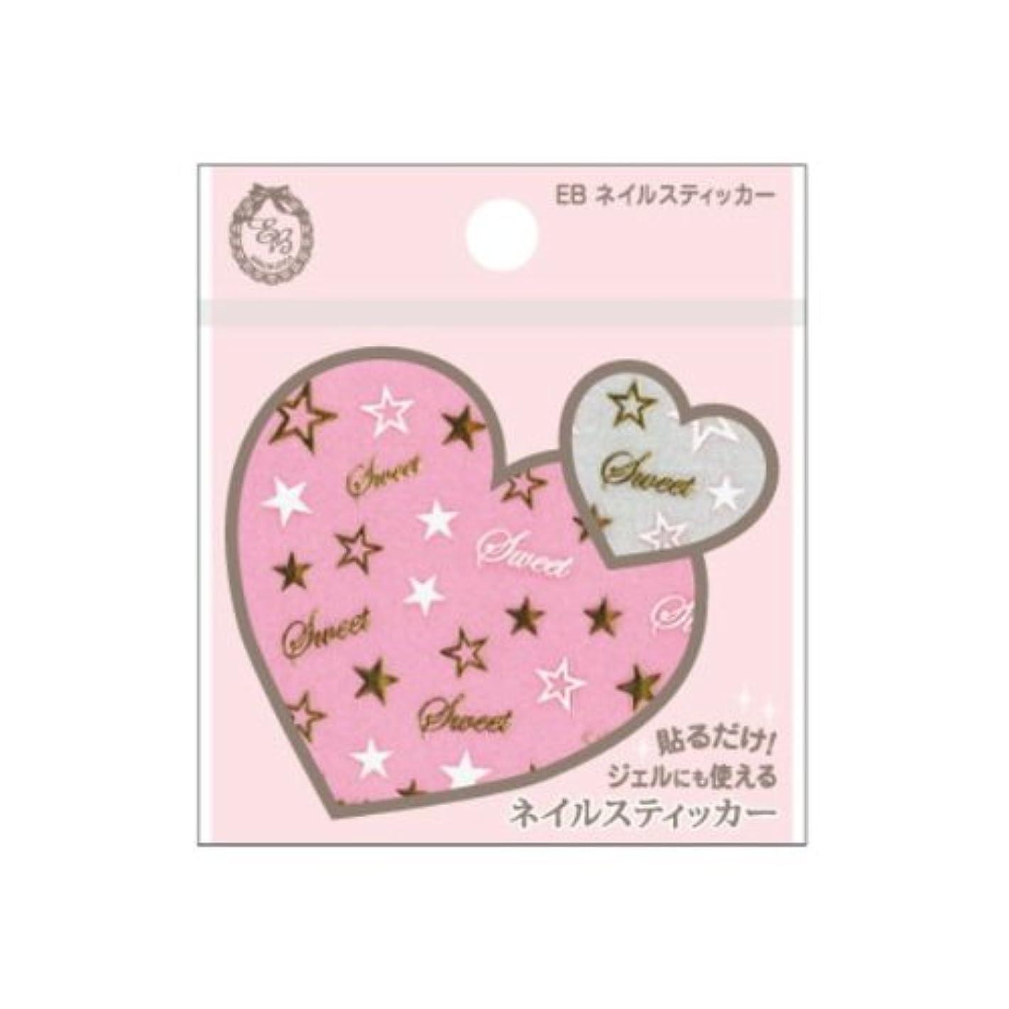 降臨壁紙メガロポリスEB ネイルスティッカー haru-09