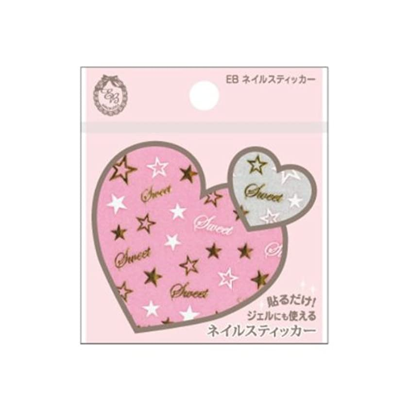 触覚謎キャストEB ネイルスティッカー haru-09