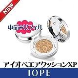 [韓国コスメ]IOPE[アイオペ ] エアークッション Natural XP 21号[海外直送品] / IOPE[アイオペ ]