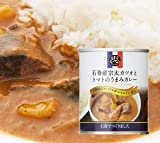 石巻産宗太カツオとトマトのうまみカレー 〔はらくっついTOHOKU缶詰3rd〕