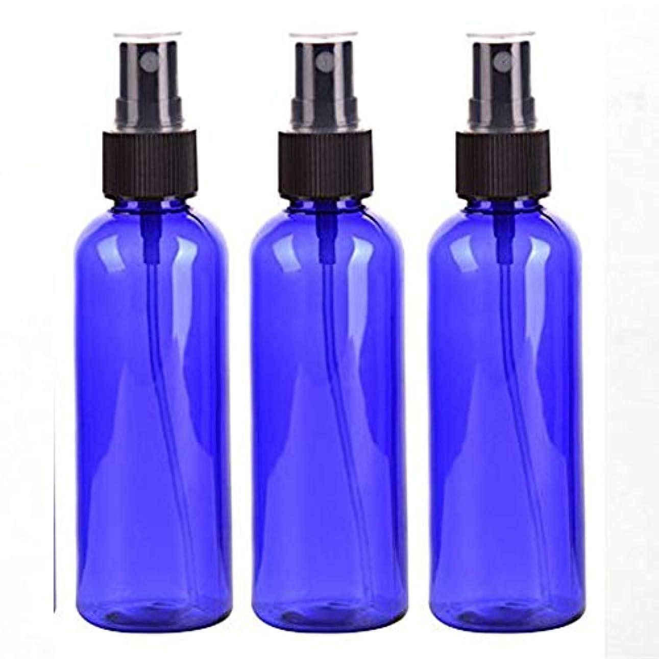 プレゼンテーションチューインガム倍増スプレーボトル 50mL ブルー黒ヘッド プラスチック空容器 3本セット