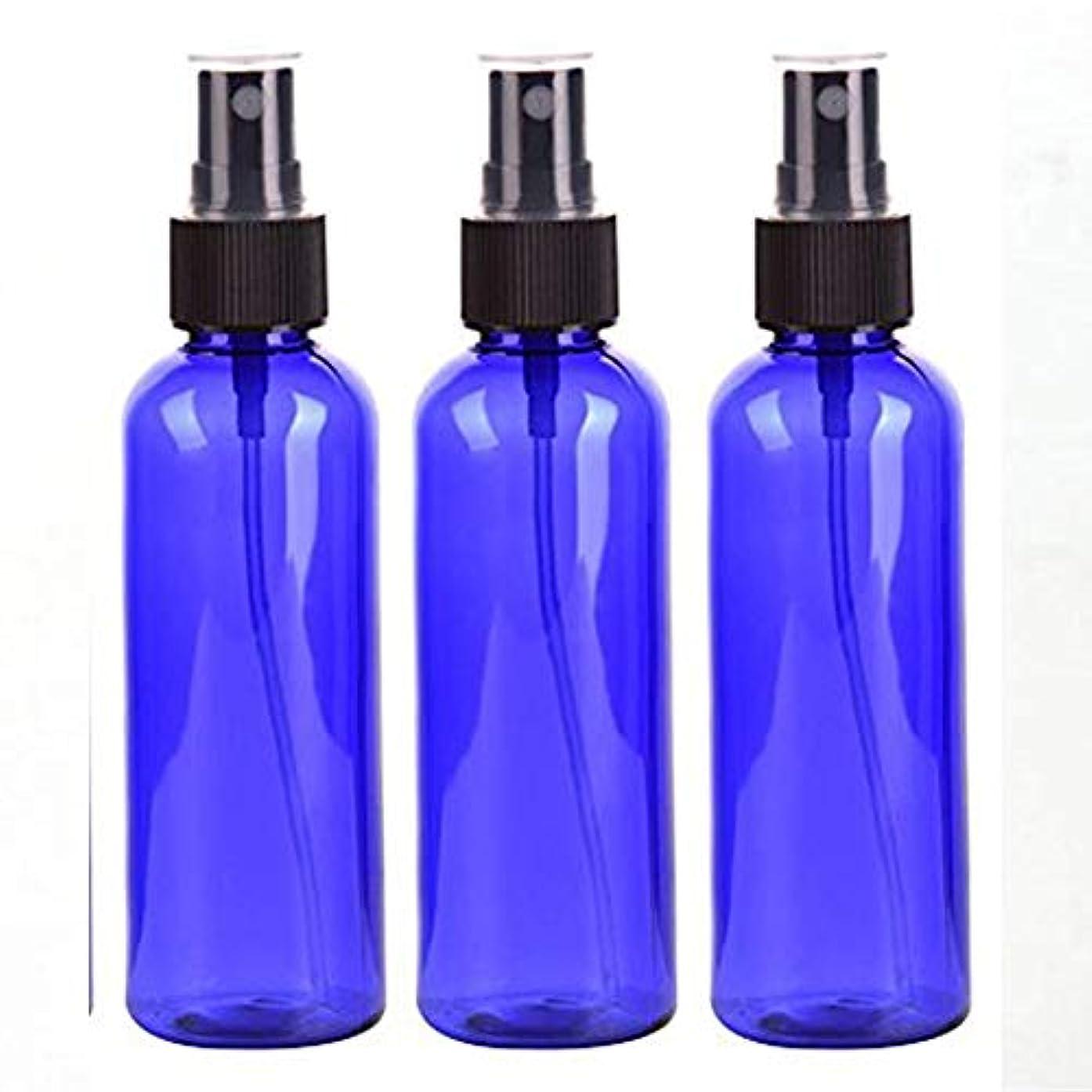 不透明な医薬品項目スプレーボトル 50mL ブルー黒ヘッド プラスチック空容器 3本セット