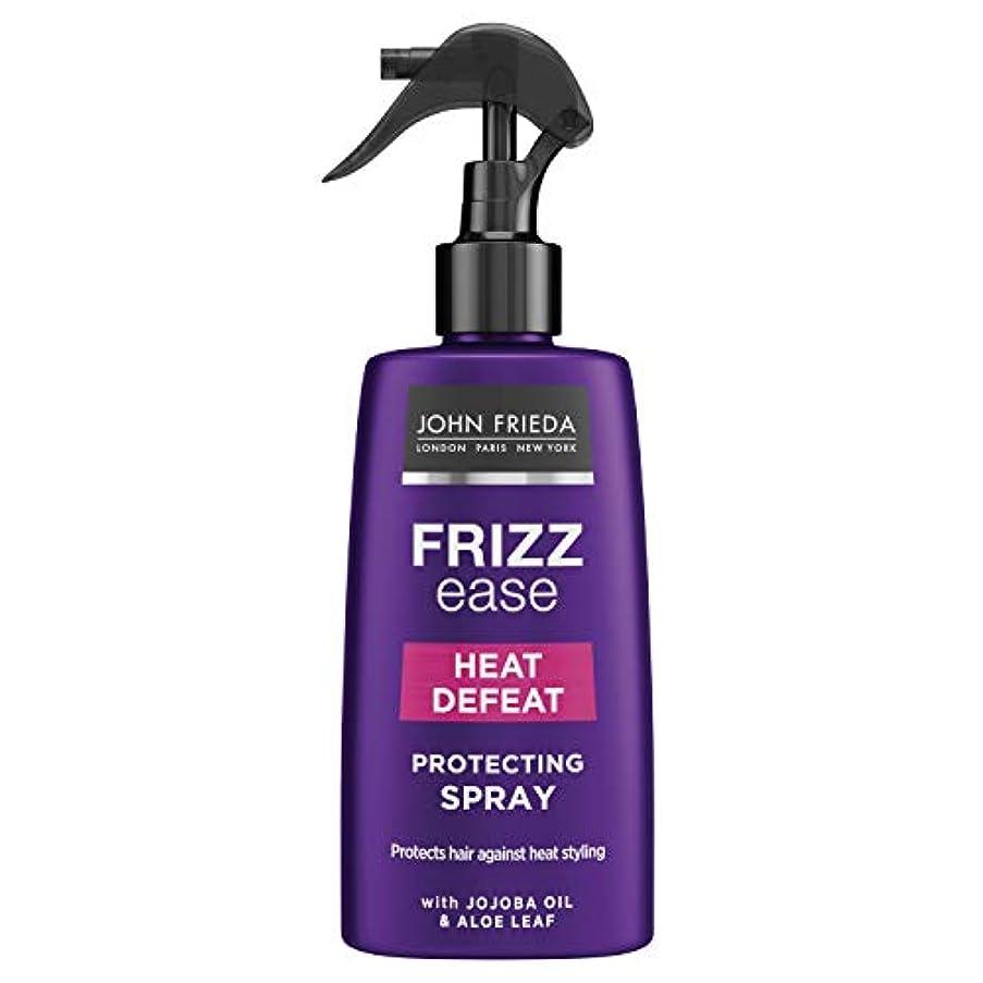 誘惑リスキャラバンJohn Frieda? Frizz-Ease? Heat Defeat? Protective Styling Spray 150ml