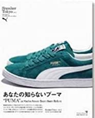 """Sneaker Tokyo vol.3 """"Puma as You've Never Seen them Before"""""""