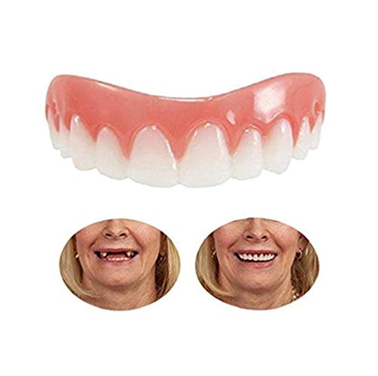フレアミュートタール化粧品歯科ベニヤパーフェクトスマイルインスタントスマイル歯科快適なトップベニア化粧品を白くする2個の 一時的な義歯義歯