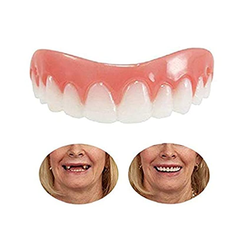 大ほのめかす鮫化粧品歯科ベニヤパーフェクトスマイルインスタントスマイル歯科快適なトップベニア化粧品を白くする2個の 一時的な義歯義歯