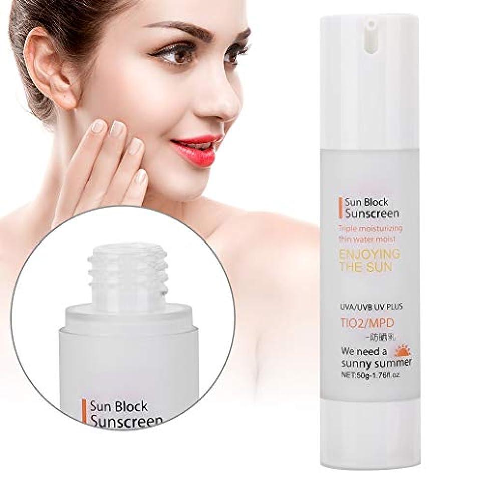 取り消すソース白い癒しのクリーム - 傷んだまたは非常に乾燥した肌、傷んだ肌のためのリペアクリーム - 改善された方式、しわ防止保湿トナー
