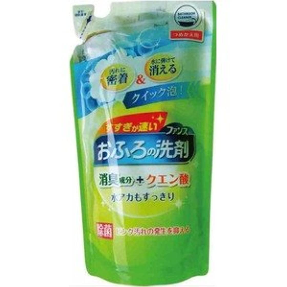 影響ネーピアランデブーファンス おふろの洗剤グリーンハーブ詰替用330ml 46-262 【200個セット】