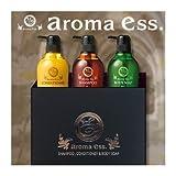 【POLA】【ポーラ】 アロマエッセ  シャンプー・コンデ・ボディソープ 500ml 3種類セット