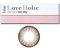LoveHolic(ラブホリック) ワンデー 10枚 ナチュラル【PWR】-1.75
