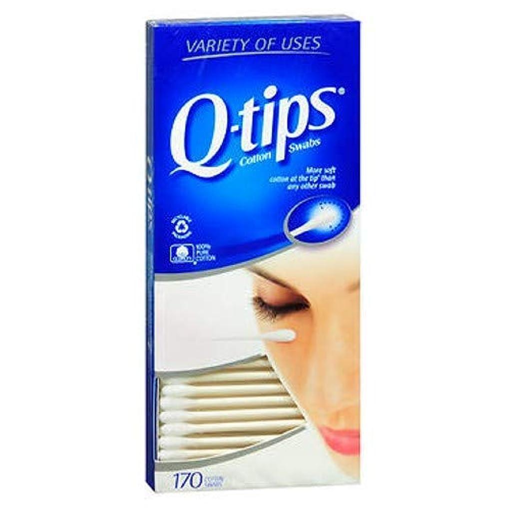 挽く爬虫類実質的Q-Tips 綿棒170それぞれの(5パック) 5パック