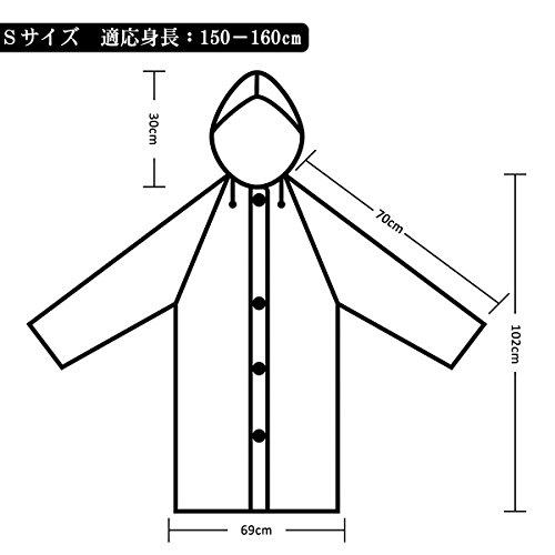 PAMASE 大人用  レインコート S/M/Lサイズ 雨がっぱ/レインポンチョ ドローストリングフード付き 耐用 軽量 再利用可能 男女兼用 透明な材質 150-185cm対応でき