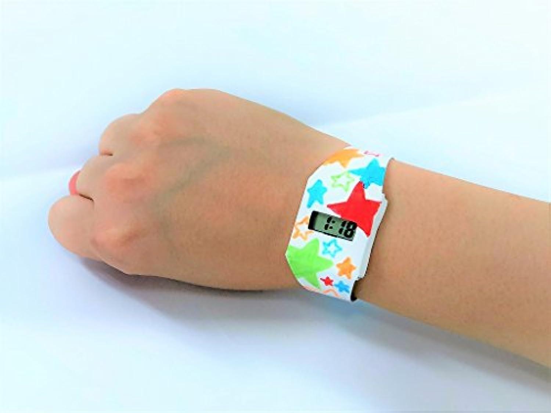 お絵描き腕時計 (無地)